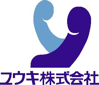 ユウキ(株)の本社